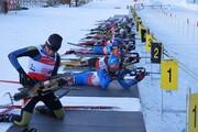 Stade de roller/biathlon