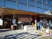 © Office de tourisme d'Aussois - <em>OT Aussois</em>